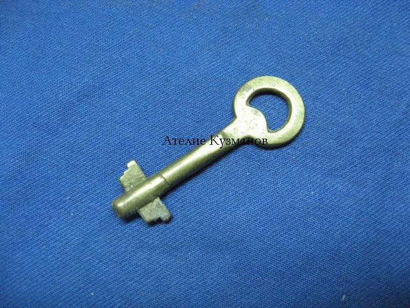 Ключ за картонетка